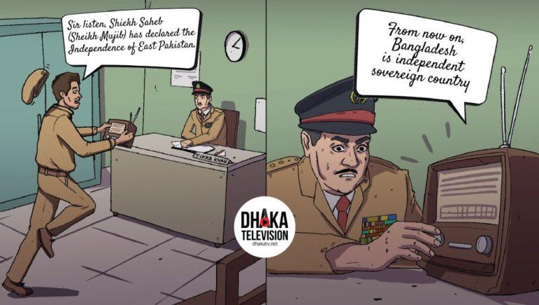 Declaration of Independence by Bangabandhu – Pakistani junta panic-stricken